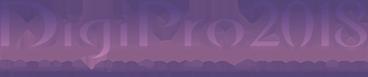 DigiPro 2018 Logo
